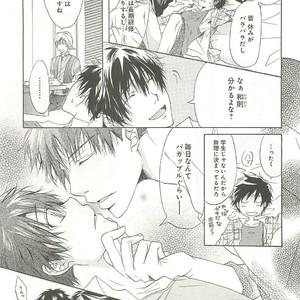[SAKANA Tomomi] Itsumo 3-nin Issho de ne? [JP] – Gay Comics image 012