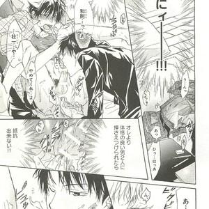[SAKANA Tomomi] Itsumo 3-nin Issho de ne? [JP] – Gay Comics image 014