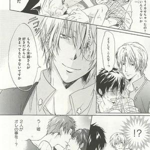 [SAKANA Tomomi] Itsumo 3-nin Issho de ne? [JP] – Gay Comics image 015