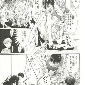 [SAKANA Tomomi] Itsumo 3-nin Issho de ne? [JP] – Gay Comics image 018