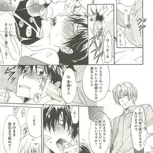 [SAKANA Tomomi] Itsumo 3-nin Issho de ne? [JP] – Gay Comics image 020