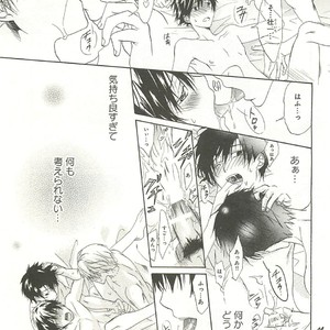 [SAKANA Tomomi] Itsumo 3-nin Issho de ne? [JP] – Gay Comics image 024