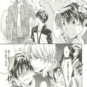 [SAKANA Tomomi] Itsumo 3-nin Issho de ne? [JP] – Gay Comics image 030