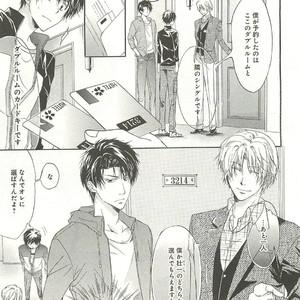 [SAKANA Tomomi] Itsumo 3-nin Issho de ne? [JP] – Gay Comics image 032