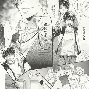[SAKANA Tomomi] Itsumo 3-nin Issho de ne? [JP] – Gay Comics image 037