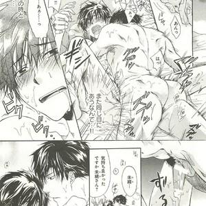 [SAKANA Tomomi] Itsumo 3-nin Issho de ne? [JP] – Gay Comics image 038