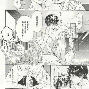 [SAKANA Tomomi] Itsumo 3-nin Issho de ne? [JP] – Gay Comics image 039
