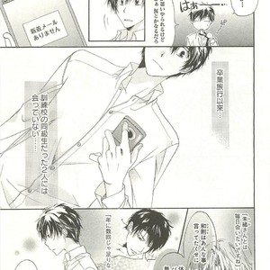 [SAKANA Tomomi] Itsumo 3-nin Issho de ne? [JP] – Gay Comics image 046