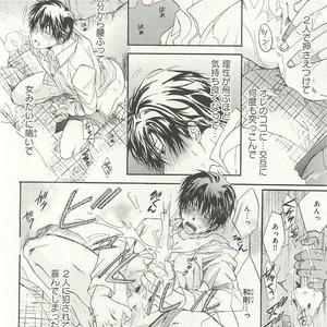[SAKANA Tomomi] Itsumo 3-nin Issho de ne? [JP] – Gay Comics image 049