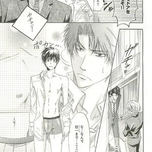[SAKANA Tomomi] Itsumo 3-nin Issho de ne? [JP] – Gay Comics image 056