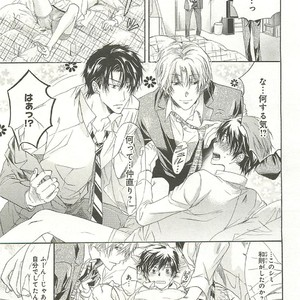 [SAKANA Tomomi] Itsumo 3-nin Issho de ne? [JP] – Gay Comics image 062