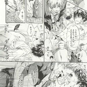 [SAKANA Tomomi] Itsumo 3-nin Issho de ne? [JP] – Gay Comics image 063