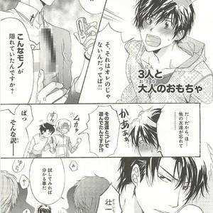 [SAKANA Tomomi] Itsumo 3-nin Issho de ne? [JP] – Gay Comics image 068