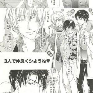 [SAKANA Tomomi] Itsumo 3-nin Issho de ne? [JP] – Gay Comics image 074