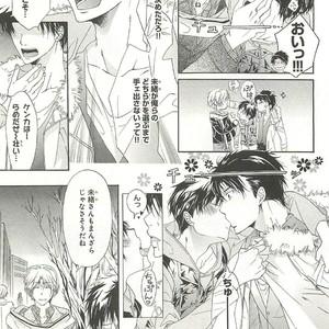 [SAKANA Tomomi] Itsumo 3-nin Issho de ne? [JP] – Gay Comics image 076