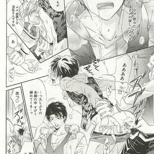[SAKANA Tomomi] Itsumo 3-nin Issho de ne? [JP] – Gay Comics image 079