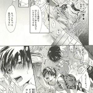 [SAKANA Tomomi] Itsumo 3-nin Issho de ne? [JP] – Gay Comics image 080