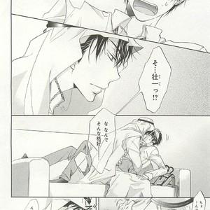 [SAKANA Tomomi] Itsumo 3-nin Issho de ne? [JP] – Gay Comics image 093
