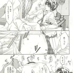 [SAKANA Tomomi] Itsumo 3-nin Issho de ne? [JP] – Gay Comics image 094