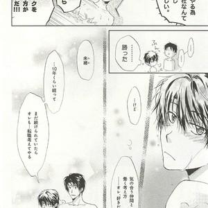 [SAKANA Tomomi] Itsumo 3-nin Issho de ne? [JP] – Gay Comics image 103