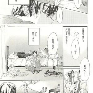 [SAKANA Tomomi] Itsumo 3-nin Issho de ne? [JP] – Gay Comics image 108