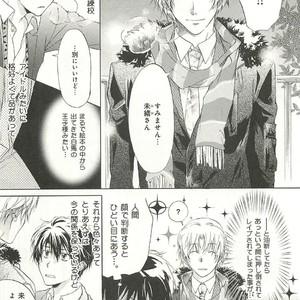 [SAKANA Tomomi] Itsumo 3-nin Issho de ne? [JP] – Gay Comics image 110