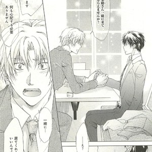 [SAKANA Tomomi] Itsumo 3-nin Issho de ne? [JP] – Gay Comics image 114