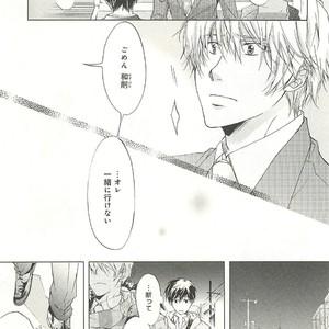 [SAKANA Tomomi] Itsumo 3-nin Issho de ne? [JP] – Gay Comics image 116
