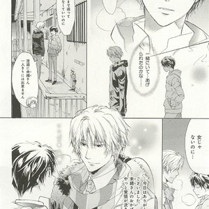 [SAKANA Tomomi] Itsumo 3-nin Issho de ne? [JP] – Gay Comics image 117