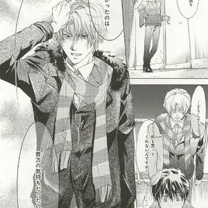 [SAKANA Tomomi] Itsumo 3-nin Issho de ne? [JP] – Gay Comics image 119