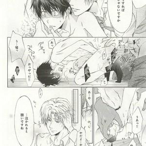 [SAKANA Tomomi] Itsumo 3-nin Issho de ne? [JP] – Gay Comics image 125