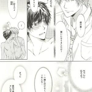 [SAKANA Tomomi] Itsumo 3-nin Issho de ne? [JP] – Gay Comics image 128