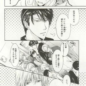 [SAKANA Tomomi] Itsumo 3-nin Issho de ne? [JP] – Gay Comics image 139