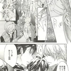 [SAKANA Tomomi] Itsumo 3-nin Issho de ne? [JP] – Gay Comics image 144