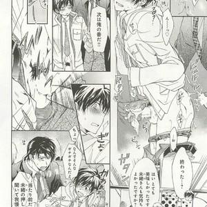[SAKANA Tomomi] Itsumo 3-nin Issho de ne? [JP] – Gay Comics image 147