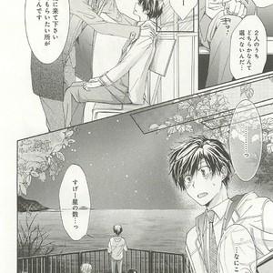[SAKANA Tomomi] Itsumo 3-nin Issho de ne? [JP] – Gay Comics image 153