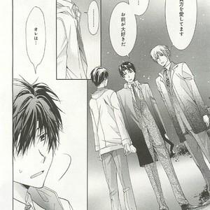 [SAKANA Tomomi] Itsumo 3-nin Issho de ne? [JP] – Gay Comics image 155