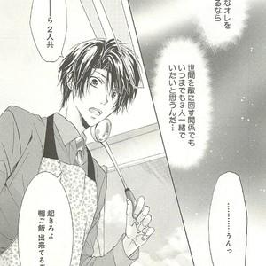 [SAKANA Tomomi] Itsumo 3-nin Issho de ne? [JP] – Gay Comics image 158
