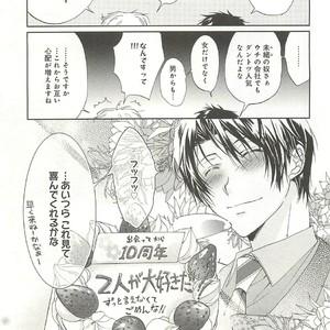 [SAKANA Tomomi] Itsumo 3-nin Issho de ne? [JP] – Gay Comics image 160