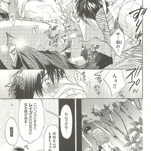 [SAKANA Tomomi] Itsumo 3-nin Issho de ne? [JP] – Gay Comics image 162