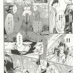 [SAKANA Tomomi] Itsumo 3-nin Issho de ne? [JP] – Gay Comics image 167