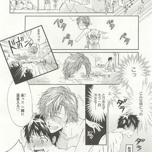 [SAKANA Tomomi] Itsumo 3-nin Issho de ne? [JP] – Gay Comics image 175