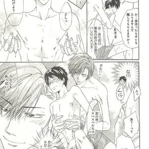 [SAKANA Tomomi] Itsumo 3-nin Issho de ne? [JP] – Gay Comics image 176