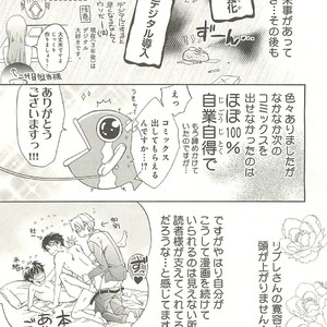[SAKANA Tomomi] Itsumo 3-nin Issho de ne? [JP] – Gay Comics image 182