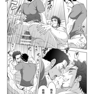 [Unknown (UNKNOWN)] Jouge Kankei [JP] – Gay Comics image 004
