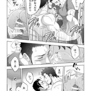 [Unknown (UNKNOWN)] Jouge Kankei [JP] – Gay Comics image 005