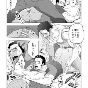 [Unknown (UNKNOWN)] Jouge Kankei [JP] – Gay Comics image 007