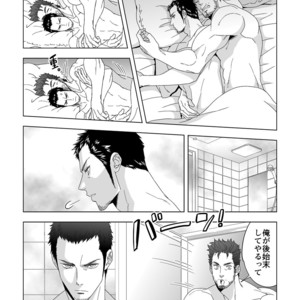 [Unknown (UNKNOWN)] Jouge Kankei [JP] – Gay Comics image 009