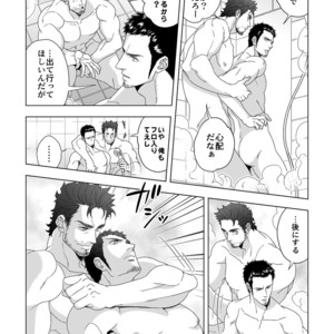 [Unknown (UNKNOWN)] Jouge Kankei [JP] – Gay Comics image 010