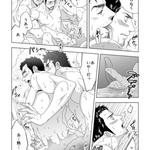 [Unknown (UNKNOWN)] Jouge Kankei [JP] – Gay Comics image 015